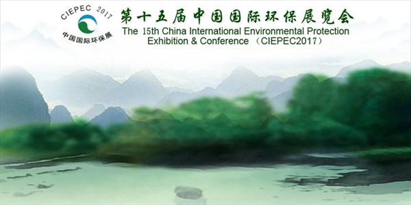 Alberto Azario - Ambienthesis presente alla Fiera internazionale di Pechino - Ciepec 2017